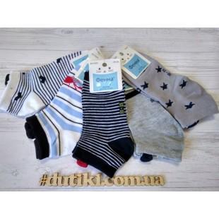 Хлопковые носки заниженные Фенна 30-35 Арт: С5025