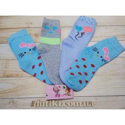 Хлопковые носки для девочек, 23-26