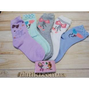 Хлопковые носки Лилия Арт: 26-29