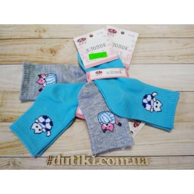 Хлопковые носки для девочек и мальчиков, 31-33