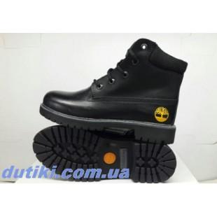 """Ботинки для мальчиков из натуральной кожи: """"Blаск"""""""