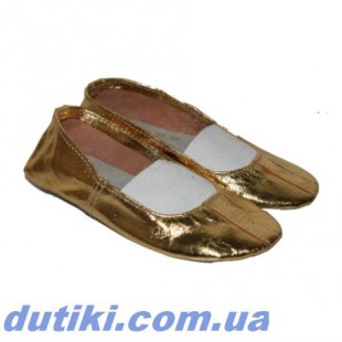 Чешки золотые премиум качества с кожаной стелькой Matita_gold