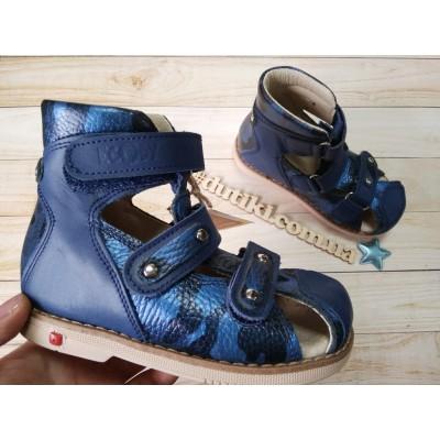 Ортопедические сандалии, Ecoby 006HB