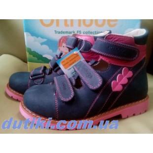 Ортопедические туфли c высоким задником для девочек 011BP