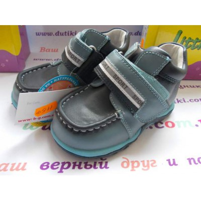 Ботинки для мальчиков