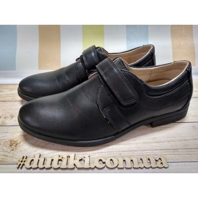 Туфли для мальчиков 0367
