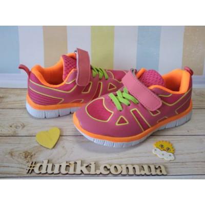 Кроссовки для девочек - суперцена ! 0672D