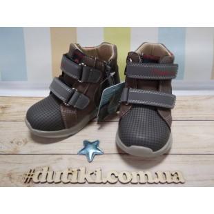 Ботинки для мальчиков Арт: 0717-A