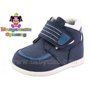 """Ботинки для мальчиков """"Ортопед"""" Арт: 100-11"""