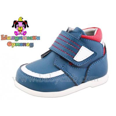 Ботинки для мальчиков 100-12