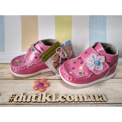 Ботинки для девочек, 100-5