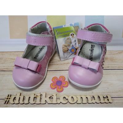 Туфли для девочек Шалунишка 100-509