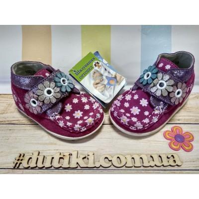 Ботинки для девочек Шалунишка 100-7