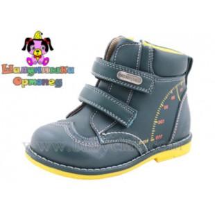 """Ботинки для мальчиков """"Ортопед"""" Арт: 100-78"""