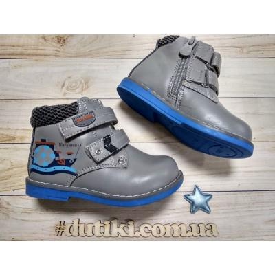 Ботинки для мальчиков 100-79