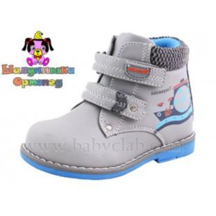 """Ботинки для мальчиков """"Ортопед"""" Арт: 100-79"""