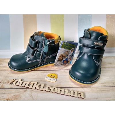 Ботинки для мальчиков Шалунишка 100-84