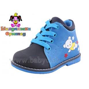 """Ботинки для мальчиков """"Ортопед"""" Арт: 100-85"""