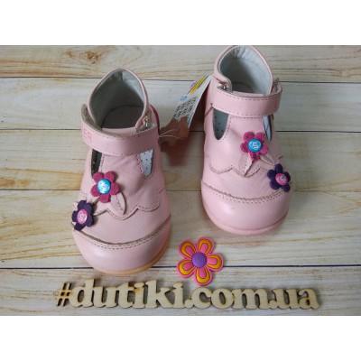 Туфли для девочек 1217-40P