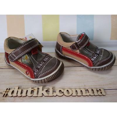 Туфли для мальчиков 13А2-105