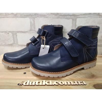 Ортопедические ботинки 1313-2113 blue