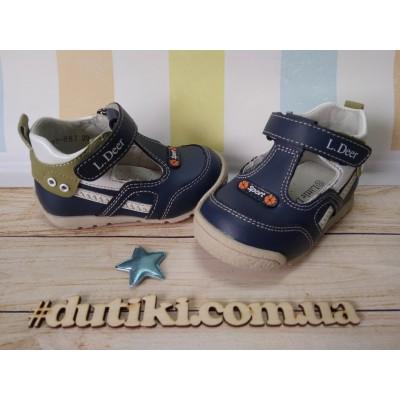 Туфли для мальчиков 133-887