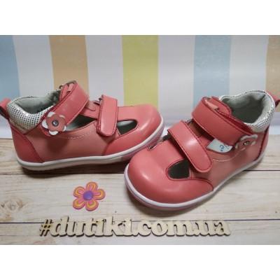 Туфли для девочек, Сalorie 1338-03С