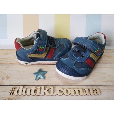 Кроссовки, туфли для мальчиков 139-1