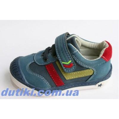 Кроссовки, туфли для мальчиков