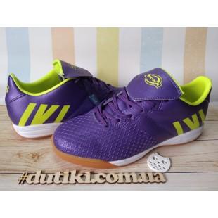 Профессиональные кроссовки для футбола спорта и активного досуга Арт: Ultra fiolet