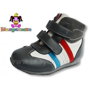 Ботинки для мальчиков Арт: 1556