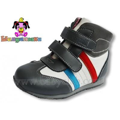 Ботинки для мальчиков 1556