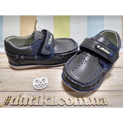 Туфли для мальчиков 16-262 grey