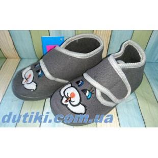 Теплые комнатные тапочки Арт: 16-9D grey