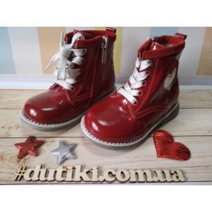 Ортопедические ботинки для девочек Арт: 17-1511 red