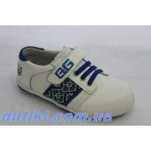 Кожаные кроссовки для мальчиков и девочек Арт 1715-03