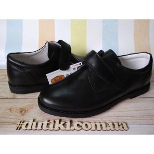 Школьные туфли для мальчиков Арт: BG1827-1605