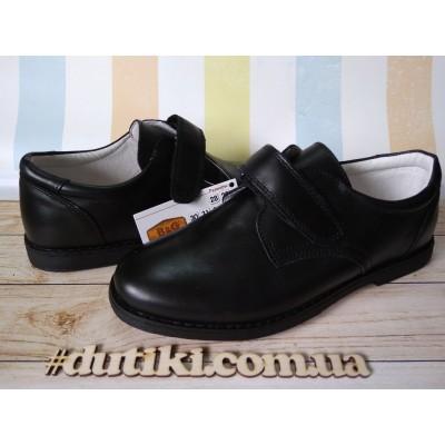 Туфли для мальчиков, школьная обувь BG1827-1605