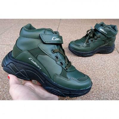 Ботинки, кроссовки для мальчиков Арт: 35091 khaki