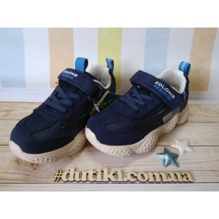 Стильные кроссовки для мальчиков с массажной стелькой Арт: 19970-2