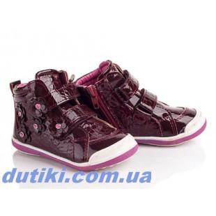 Ботинки с защитой носочка Арт: 202С(N)