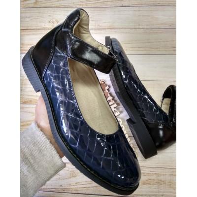 Ортопедические туфли  2151b