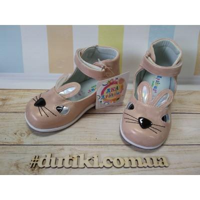 Туфли для девочек с каблуком Томаса, Зайка_пудра