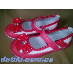 Туфли для девочек из натуральной кожи Арт: 2665 сorall