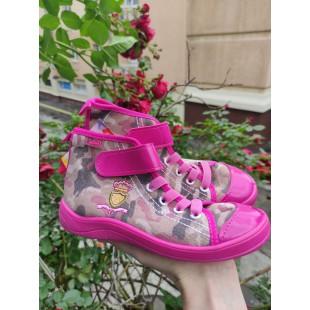 Кеди для дівчаток Арт: 268X048