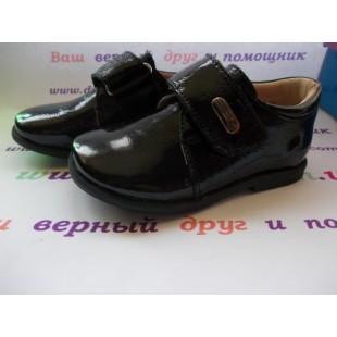 Нарядные туфли для мальчиков из кожи, покрытые лаком Арт: 2924-6АВ