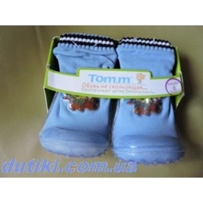 Пинетки носки на силиконовой подошве