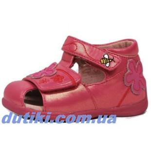 Босоножки-сандалии для девочек Арт: 33007