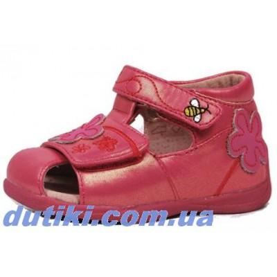 Босоножки-сандалии для девочек Blooms 33007
