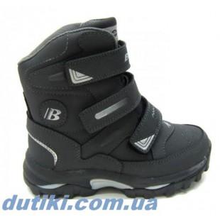 Зимние термо ботинки для мальчиков из натуральной кожи Арт: 112N-9 dark grey